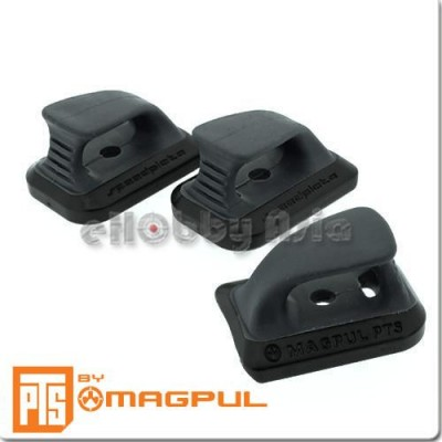 MAGPUL PTS Speed Plate for Marui Glock Magazine (Black)